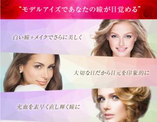 イメージ画像.png
